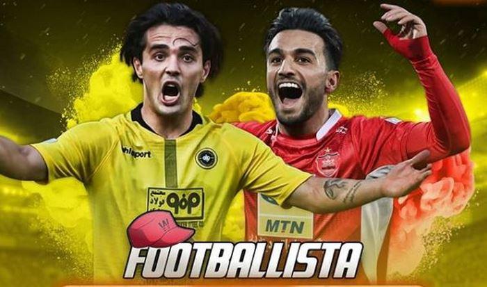 footballista 6 - سایت فوتبالیستا با آدرس جدید و بدون فیلتر