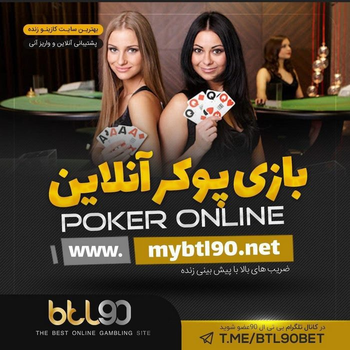 آدرس سایت btl90