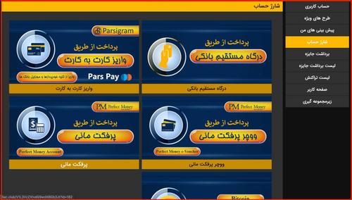 Betting site account 1 - آموزش ساخت حساب کاربری سایت شرط بندی برای شروع کسب درآمد