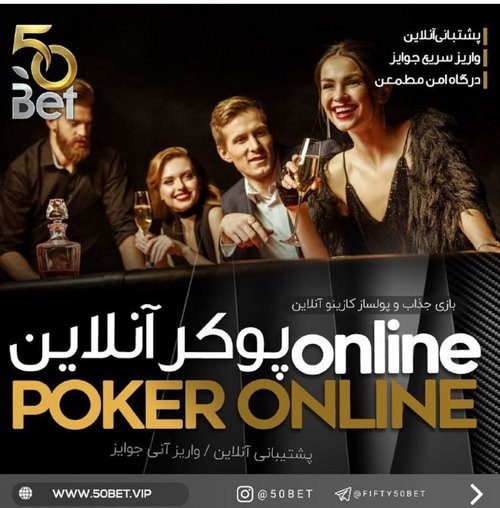 50 bet 2 - آدرس سایت 50 بت معتبرترین سایت شرط بندی ایران