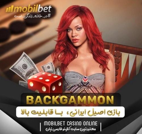 معرفی بازی های ارائه شده در سایت mobile bet