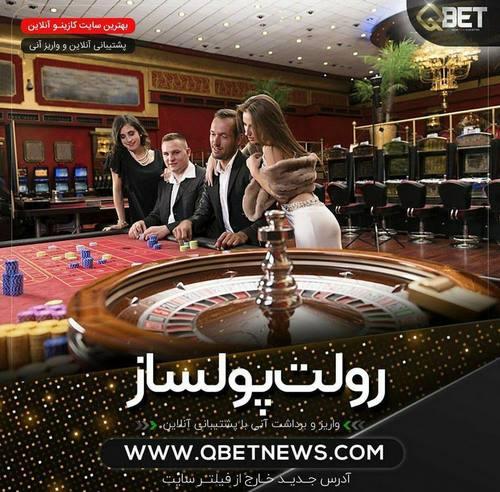 qbet 5 - آدرس جدید سایت کیو بت (qbet) به همراه معرفی امکانات جدید
