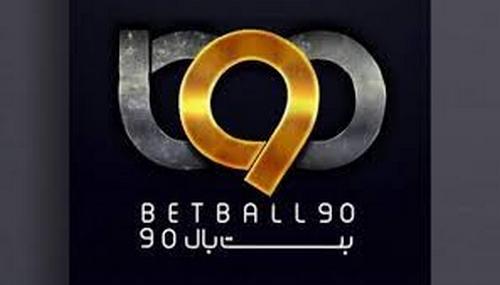 ورود به betball 90  چگونه است؟